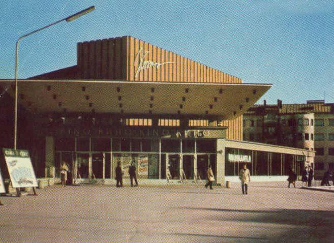 Главная детская больница пятигорска