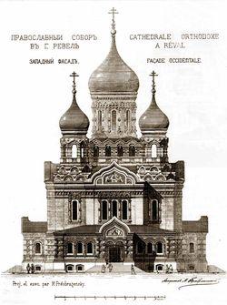 Проект собора в Ревеле. 1894 год.