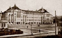 Здание театра. 1930 год.