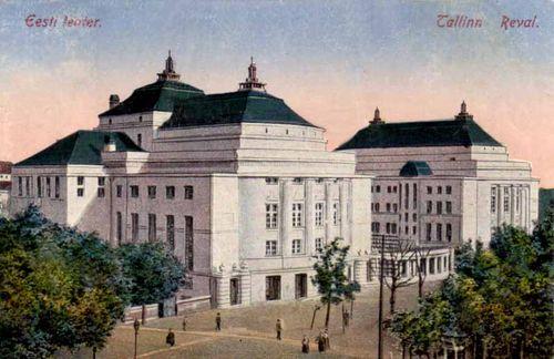 Здание театра. Открытка 1913 года.