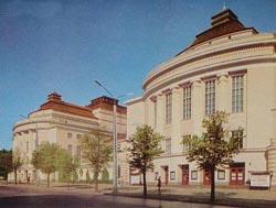 """Театр """"Эстония""""."""