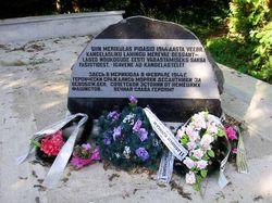 Памятник десанту в Мерикюла.