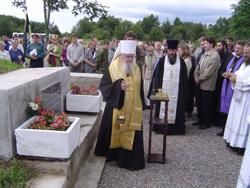 Освящение памятного знака, установленного на месте часовни на кладбище 92-го Печерского полка.