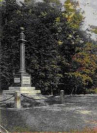 Колонна Гента в Мерикюла. Открытка 1930-х годов.