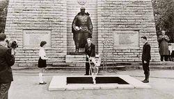 Монумент (1964 год)