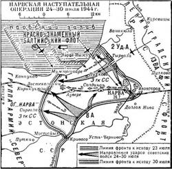 Нарвская операция 24.07 - 30.07.1944.