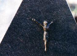 Памятник на могиле Севернянина