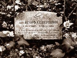 Первоначальная табличка на могиле Северянина.