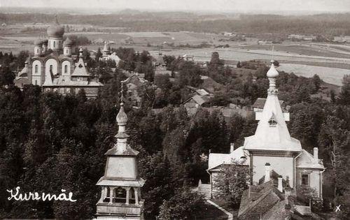 Куремяэский монастырь. Открытка 1910 года.