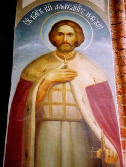Образ Александра Невского в Свято-Успенском монастыре.