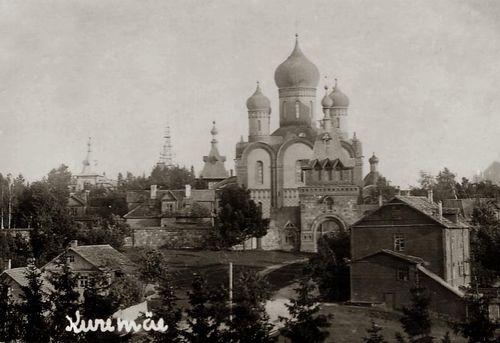 Свято-успенский монастырь в Куремяэ. Открытка 1910 года.