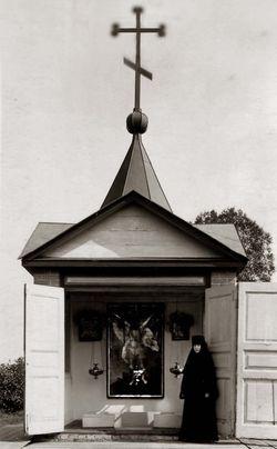 Успенская часовня. Фото 1930 года.