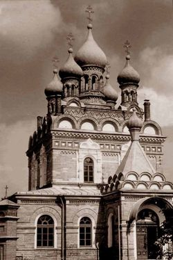 Владимирская церковь в Усть-Нарве.